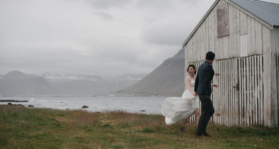 Destination Weddings And Elopements In Iceland